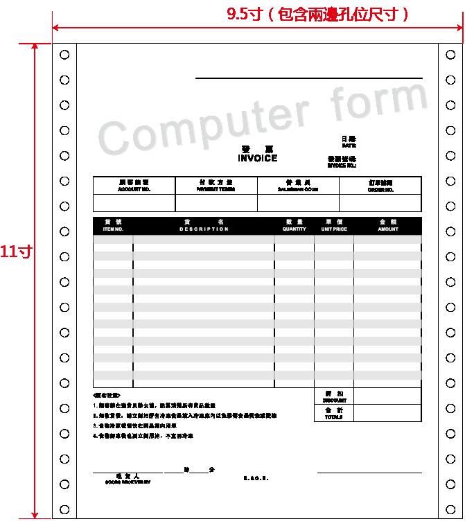 k_computerpaper1